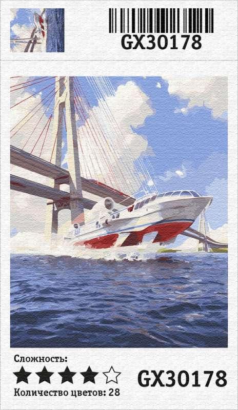 Картина по номерам 40x50 Катер проплывает под мостом